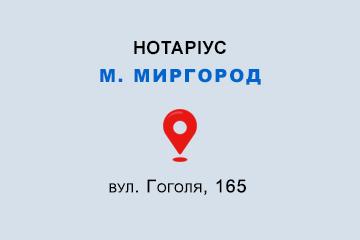 Литвишко Вікторія Миколаївна Полтавська обл., м. Миргород, 37600, вул. Гоголя, 165