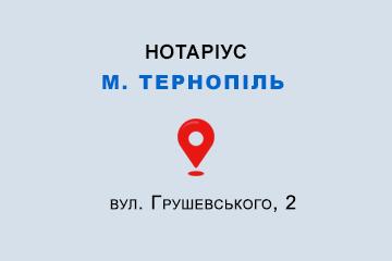 Магдич Олена Олександрівна Тернопільська обл., м. Тернопіль, 46001, вул. Грушевського, 2