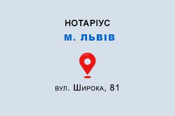 Миронович Алла Іванівна Львівська обл., м. Львів, 79000, вул. Широка, 81