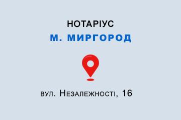 Наконечна Надія Павлівна Полтавська обл., м. Миргород, 37600, вул. Незалежності, 16,