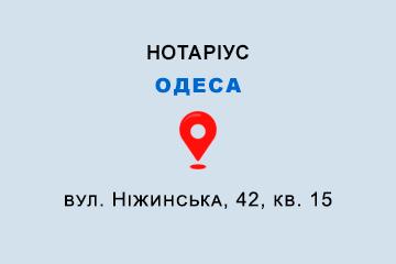 Олешко Юлія Степанівна Одеська обл., м. Одеса, 65023, вул. Ніжинська, 42, кв. 15
