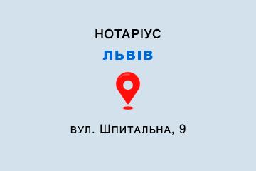 Осадчук Ірина Миколаївна Львівська обл., м. Львів, 79000, вул. Шпитальна, 9