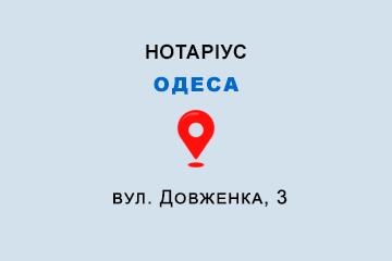 Петрушенко Тетяна Анатоліївна Одеська обл., м. Одеса, 65058, вул. Довженка, 3