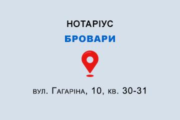 м. Бориспіль, 08300, вул. Київський шлях, 153-а