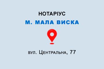 Приватний нотаріус Цимбалюк Олександр Миколайович