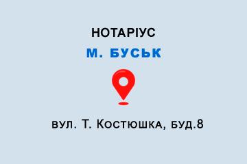 Приватний нотаріус Дякович Мирослава Михайлівна