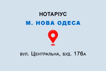 Приватний нотаріус Філіпенко Ольга Миколаївна