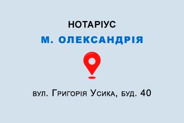 Приватний нотаріус Хоменко Володимир Юрійович