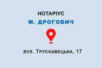 Приватний нотаріус Ілик Галина Миронівна