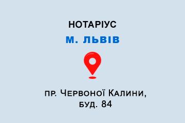 Приватний нотаріус Іваненко Наталія Миколаївна