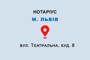 Приватний нотаріус Юркова Ольга Анатоліївна