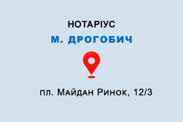 Приватний нотаріус Юзефів Олег Богданович