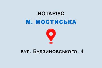Приватний нотаріус Кубара Олександра Степанівна