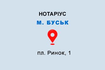 Приватний нотаріус Кушинська Лілія Ярославівна
