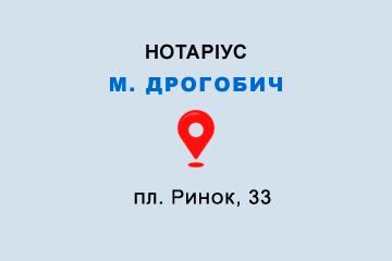 Приватний нотаріус Молокус Богдан Володимирович