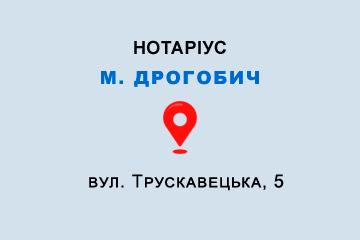 Приватний нотаріус Момот Марія Олександрівна