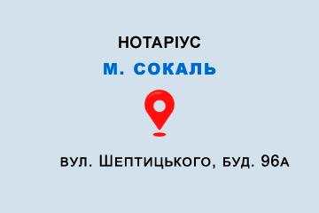 Приватний нотаріус Ніткевич Вікторія Орестівна