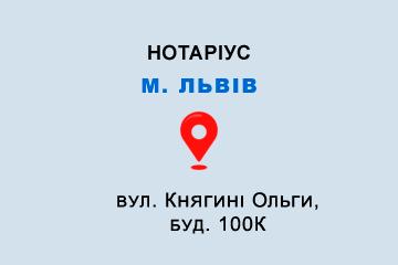 Приватний нотаріус Новосад Ольга Петрівна