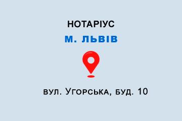 Приватний нотаріус Огоновська-Данильчук Ольга Володимирівна