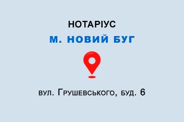 Приватний нотаріус Паліюк Лариса Михайлівна