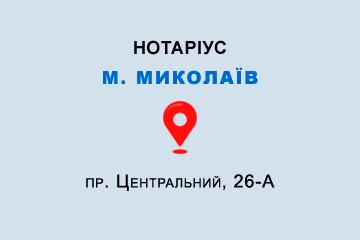 Приватний нотаріус Пехлак Оксана Володимирівна