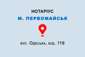 Приватний нотаріус Селявіна Світлана Василівна