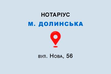 Приватний нотаріус Шумейко Ірина Юріївна