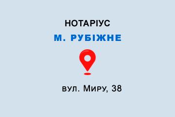 Приватний нотаріус Ткаченко Ірина Миколаївна