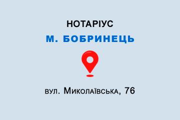 Приватний нотаріус Трошина Світлана Андріївна