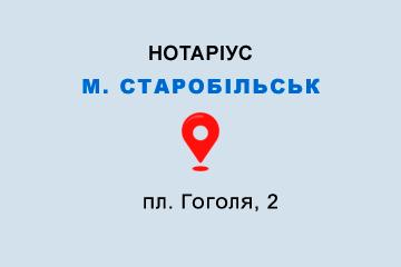 Приватний нотаріус Вербецька Тетяна Михайлівна