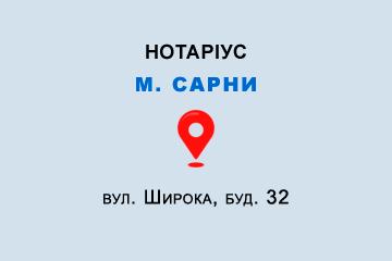 Приватний нотаріус Войцехович Оксана Олександрівна