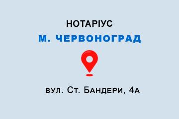 Приватний нотаріус Заєць Володимир Миколайович