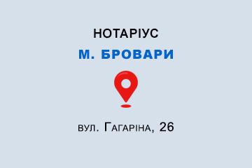 Самко Ніна Тарасівна Київська обл., м. Бровари, 07401, вул. Гагаріна, 26