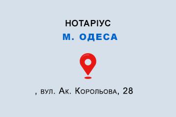 Сизоненко Данил Вікторович Одеська обл., м. Одеса, 65114, вул. Ак. Корольова, 28
