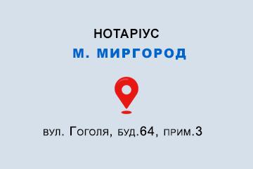 Смага Лариса Михайлівна Полтавська обл., м. Миргород, 37600, вул. Гоголя, буд.64, прим.3