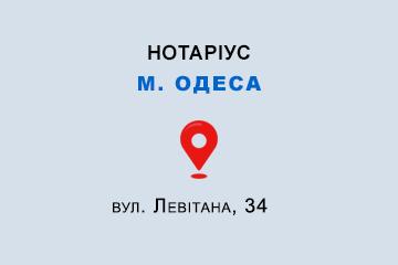 Сватаненко Олена Вікторівна Одеська обл., м. Одеса, 65114, вул. Левітана, 34