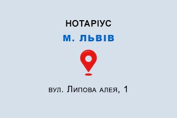 Тимків Інеса Миколаївна Львівська обл., м. Львів, 79035, вул. Липова алея, 1