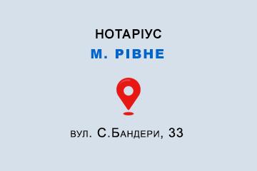 Тимощук Олена Миколаївна Рівненська обл., м. Рівне, 33014, вул. С.Бандери, 33