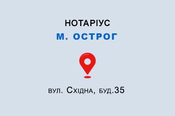 Рівненська обл., м. Острог, 35800, вул. Східна, буд.35