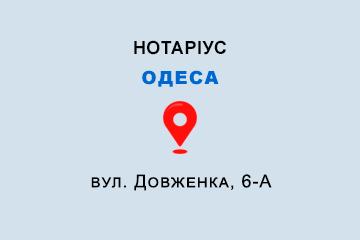 Забалуєва Ганна Михайлівна Одеська обл., м. Одеса, 65058, вул. Довженка, 6-А