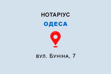 Задорожнюк Вікторія Костянтинівна Одеська обл., м. Одеса, 65014, вул. Буніна, 7