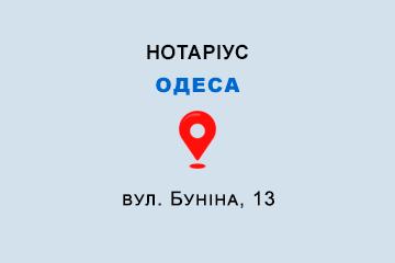 Зілковська Катерина Леонідівна Одеська обл., м. Одеса, 65014, вул. Буніна, 13