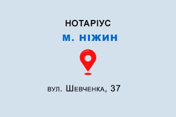 Бублик Тетяна Миколаївна Чернігівська обл., м. Ніжин, 16600, вул. Шевченка, 37