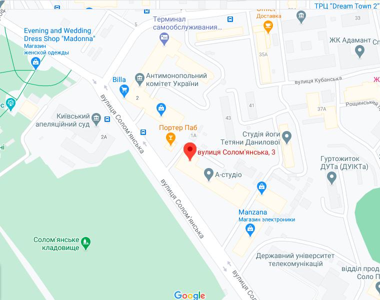 Франчук Ірина Анатоліївна
