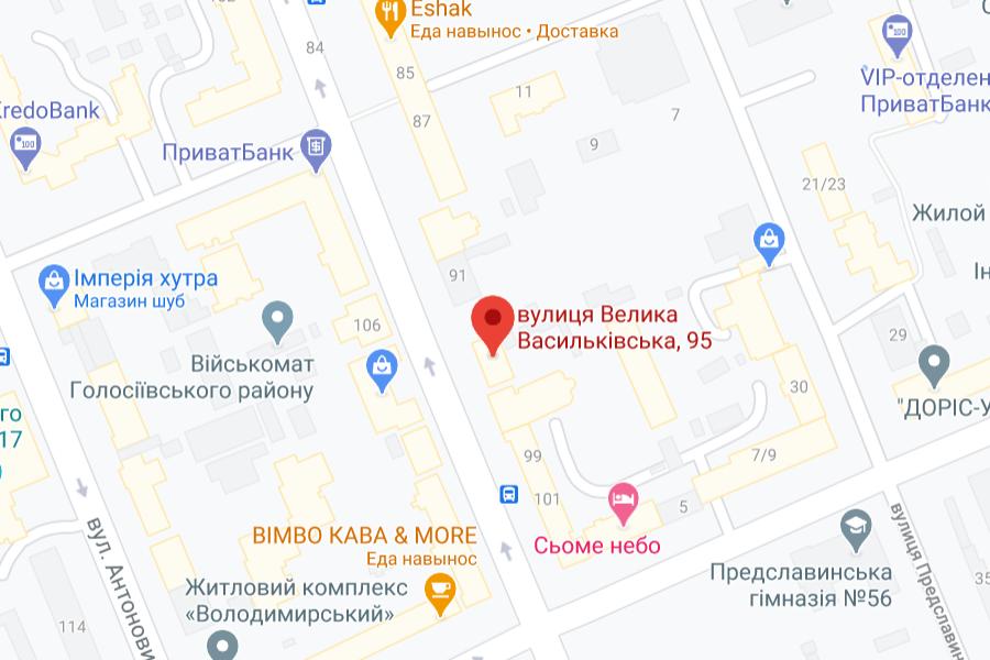 Ісаєнко Оксана Василівна