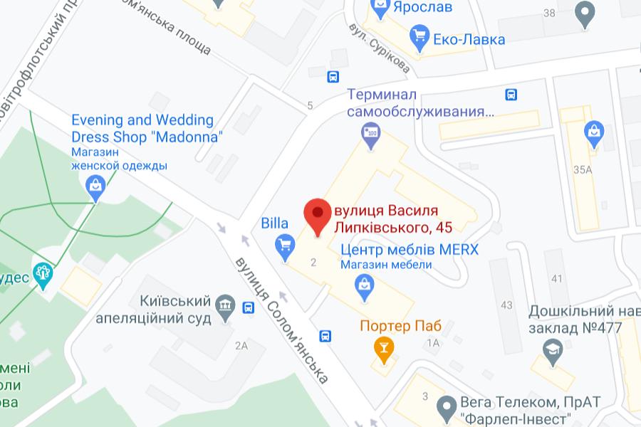 Касандрович Тетяна Олексіївна