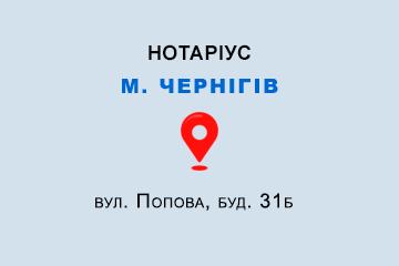 Карнабеда Тетяна Олександрівна
