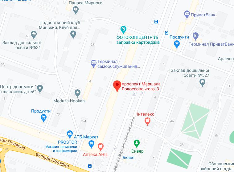 Кравченко Олексій Володимирович