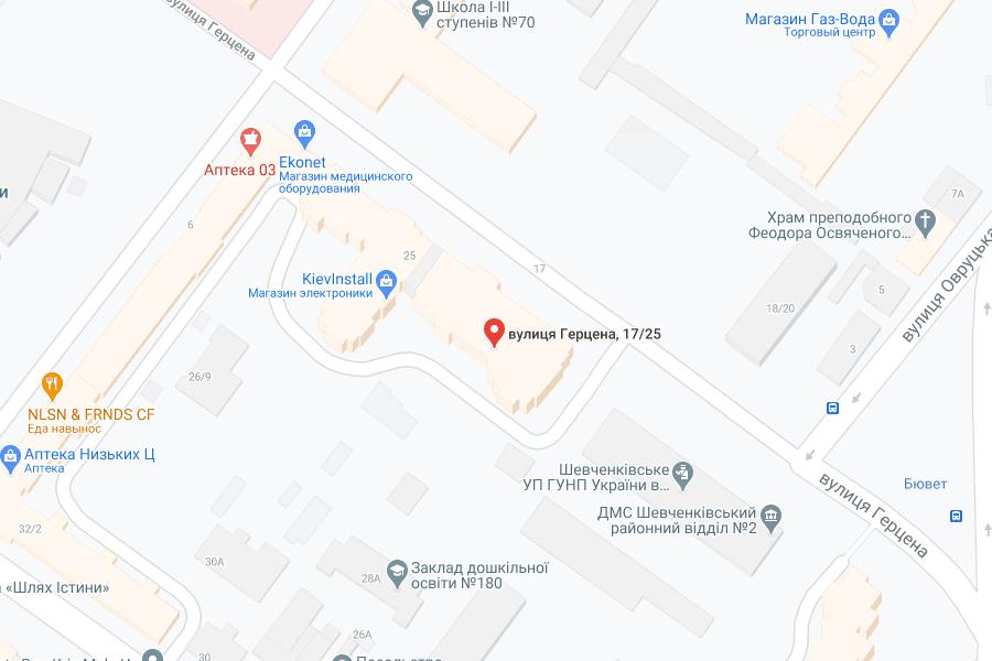 Нотаріус у Києві Ященко Ніна Вікторівна