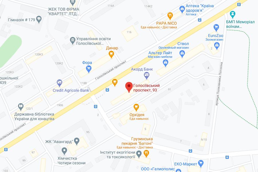 Нотаріус у Києві Юхневич Тетяна Валеріївна
